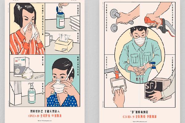 Cartel del coronavirus agencia JWDK de Shangai.